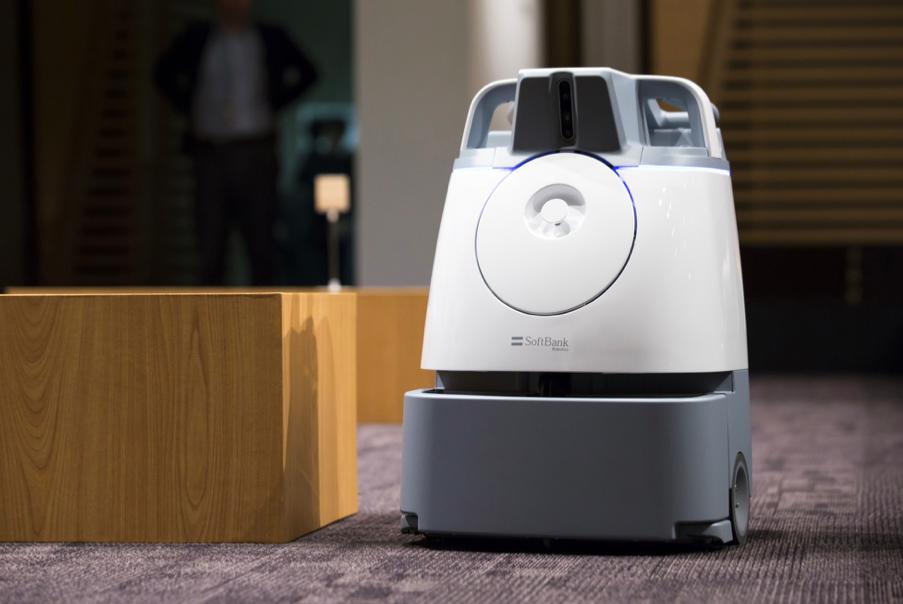 Softbank Whizz Robot
